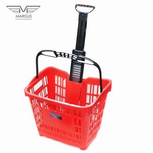 Корзина для супермаркета на колесах