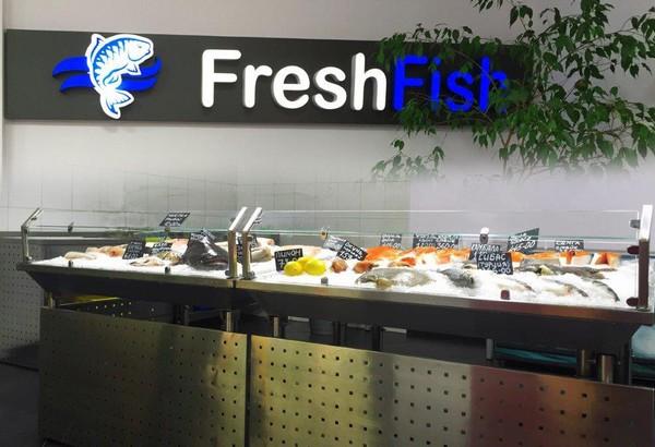 специализированный, рыбный магазин. FreshFish - MARGUS - Маргус