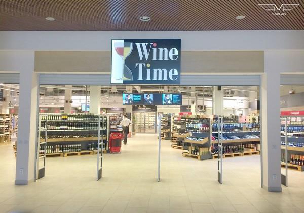 Маргус Вайн Тайм Wine Time