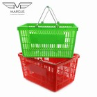 Покупательские корзины для супермаркета PLAST 25