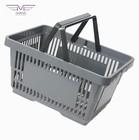 Покупательские корзины для супермаркета PLAST 22