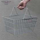 Покупательская корзина для супермаркета W22